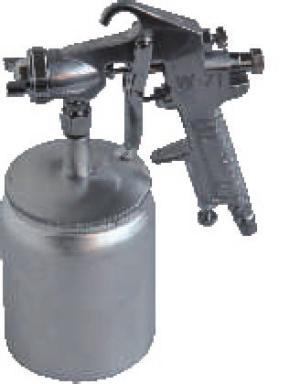 Pneumatic Spray Gun Tool2