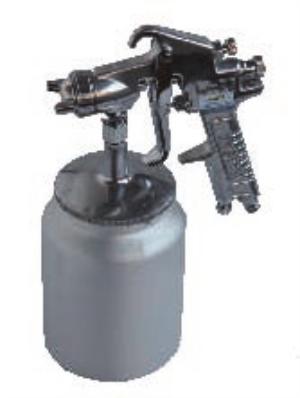 Pneumatic Spray Gun Tool1